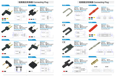 Connecting plug Series
